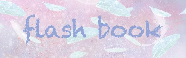 Leola flash book