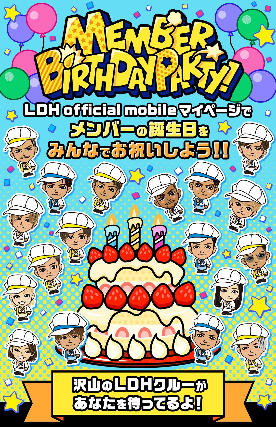 MEMBER BIRTHDAY PARTY!!