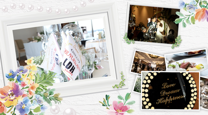 LDH wedding