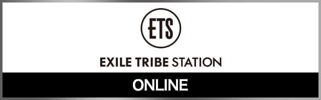 EXILE TRIBE STATION ONLINE