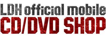 CD/DVD SHOP
