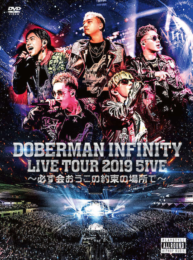 初回限定盤 DVD