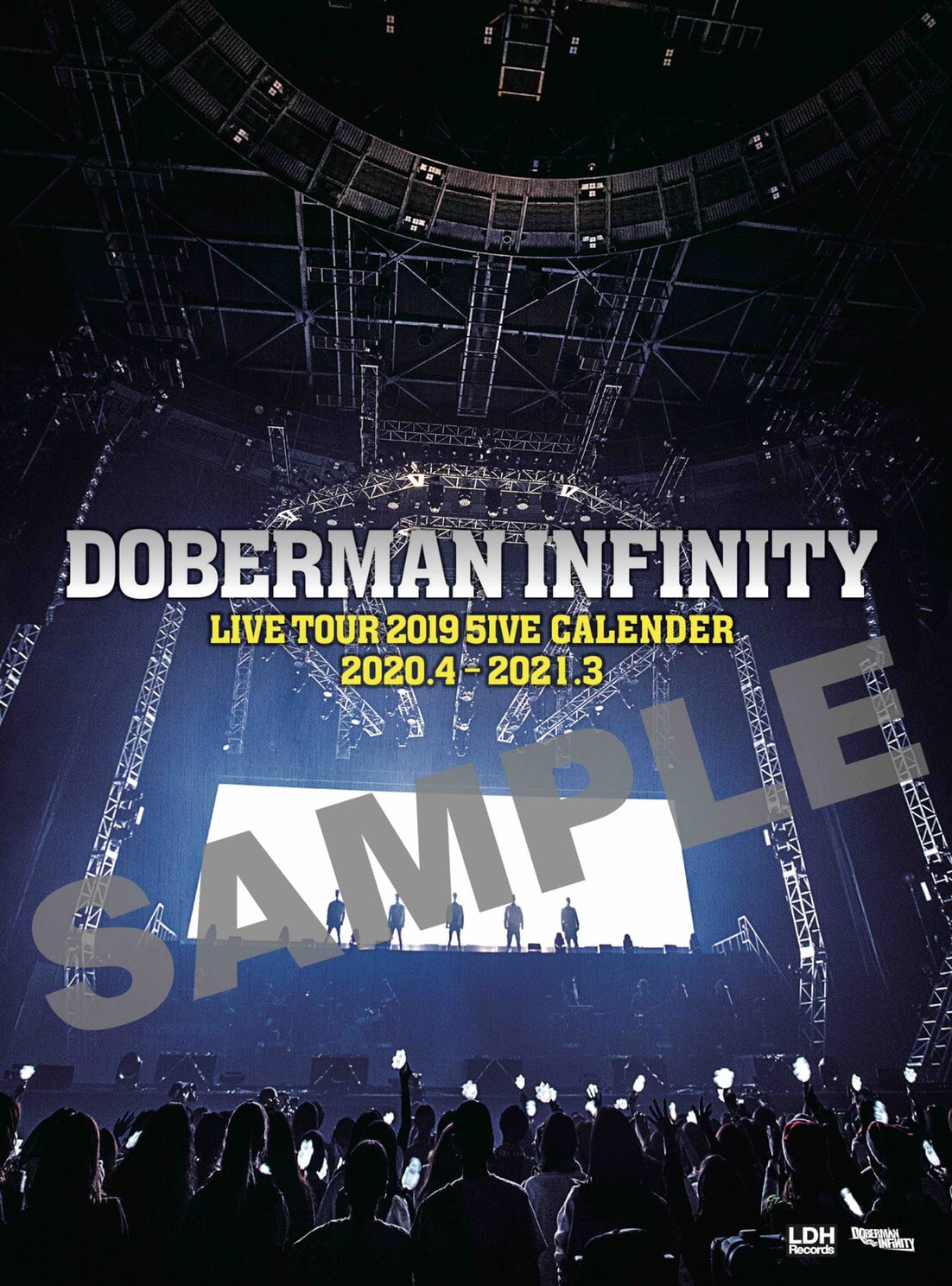 2020〜2021 D.I LIVE TOUR 5IVE カレンダー