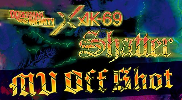 Shatter MV offshot