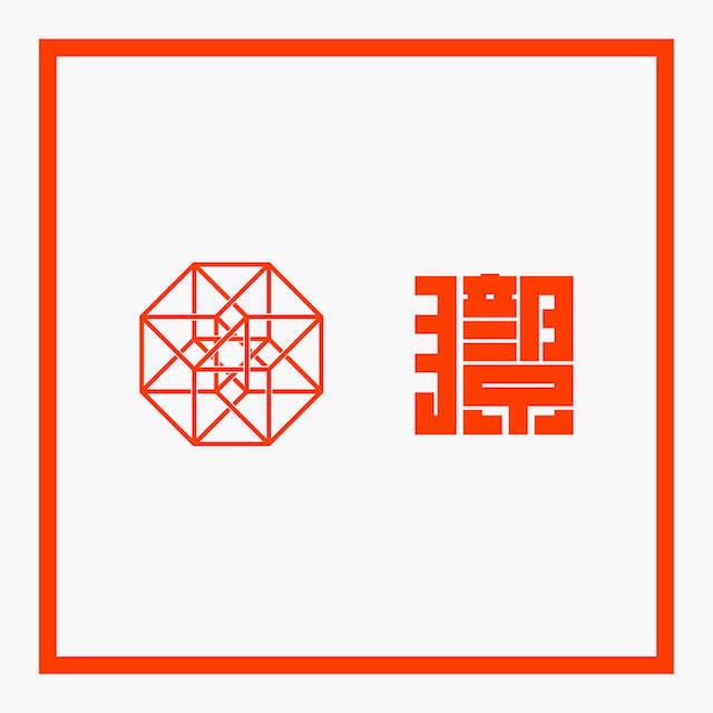 m-flo 9th Album「KYO」