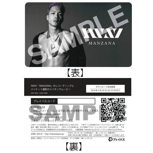 動画ダウンロードカード