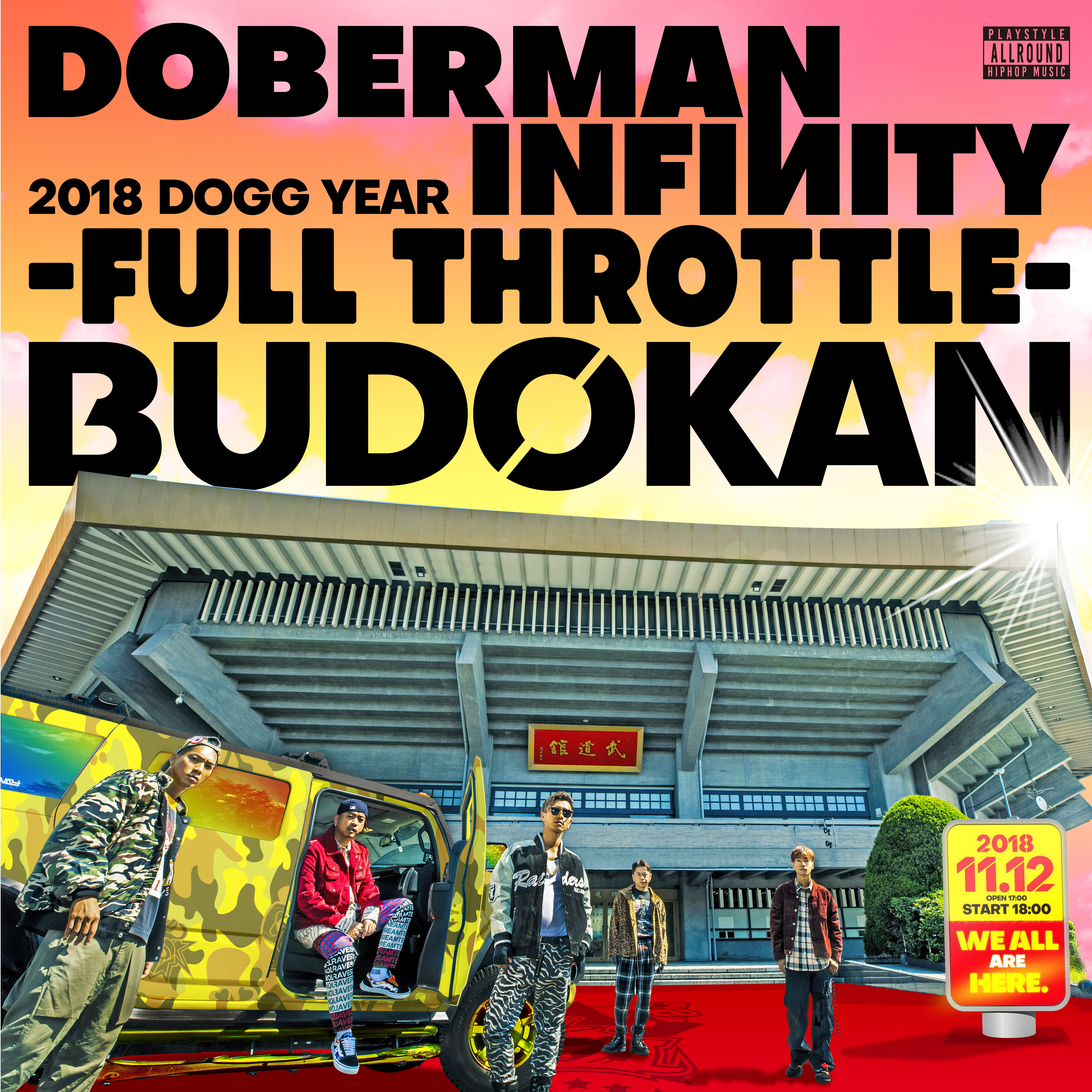 DOBERMAN INFINITY LIVE TOUR 2018 DOGG YEAR -FULL THROTTLE- in 日本武道館