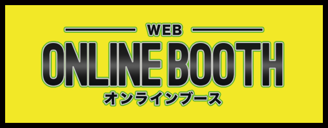 ONLINE BOOTH