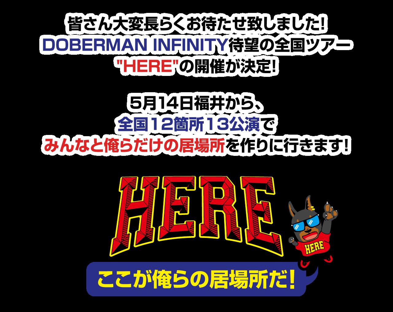 header_text