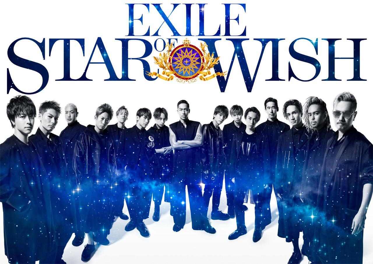 Star Of Wish 期間限定ティザー映像 アー写解禁 3年ぶりとなるドームツアーと完全連動したexileのオリジナルアルバム Star Of Wish が7 25 水 発売決定 Ldt Times Ldh Mobile