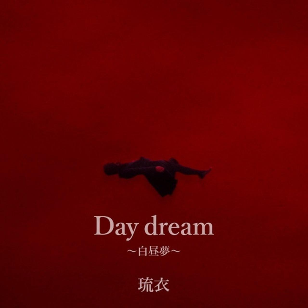 [Resim: Daydream.jpg]